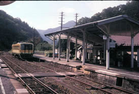 Bingo Ochiai station, a rural junction on the Geibi line in Western Honshū.  It gets seven trains a day to Miyoshi, three to Niimi and three on the Kisuki line (pictured here) to Shinji.  They run through remote wooded country.