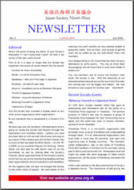 Newsletter 5 (1.8MB)