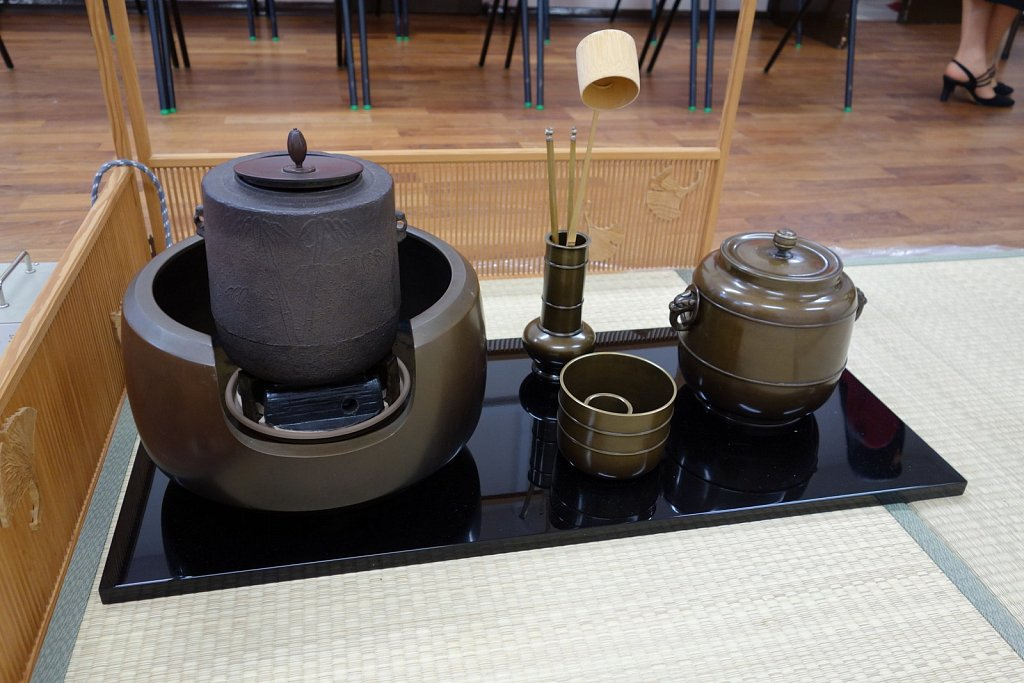 The Tea Ceremony 2013